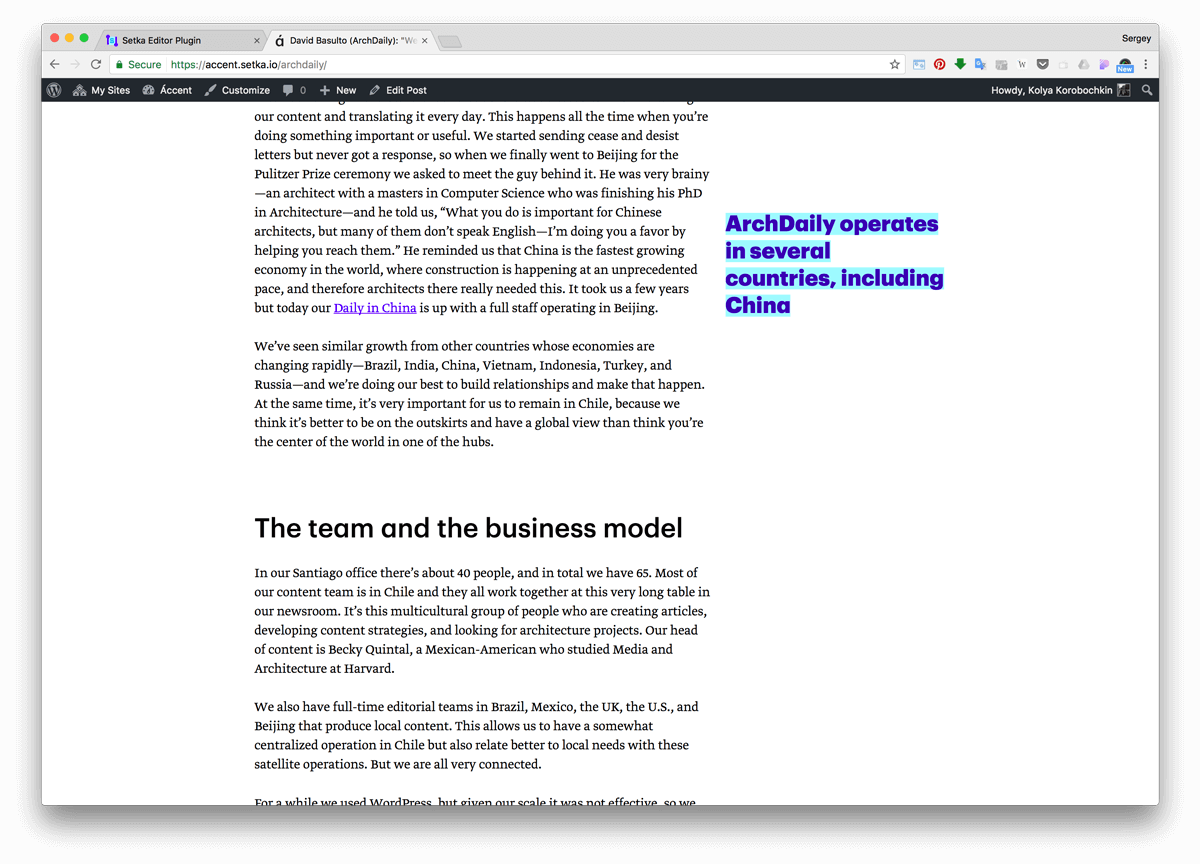 Screenshot of blog post with content design made with Setka Editor.