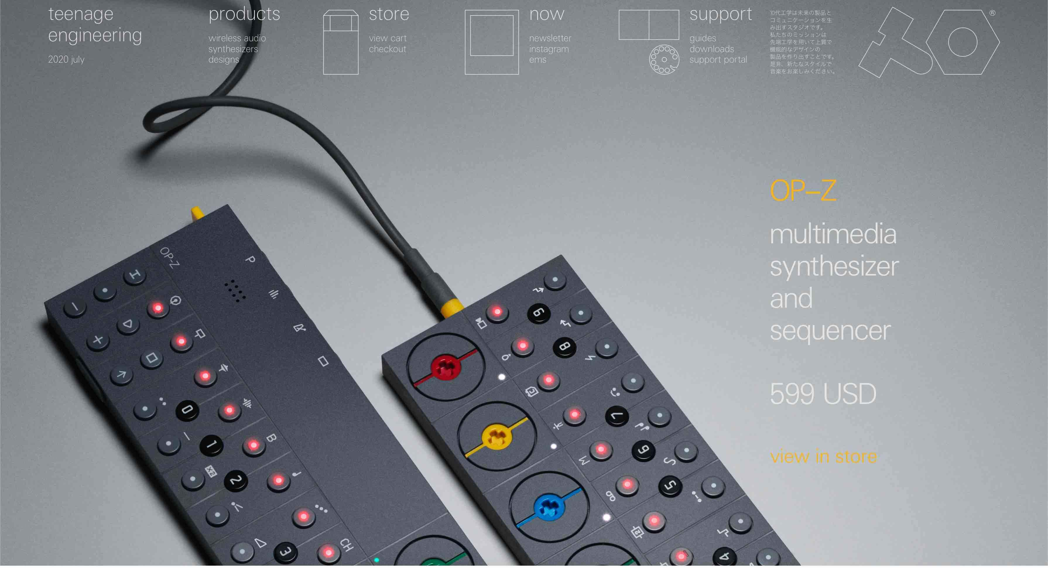 Screenshot of Teenage Engineering webpage (a Swedish consumer electronics company and manufacturer) with multimedia synthesizers